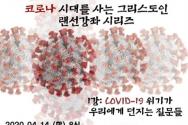 IVF랜선강좌