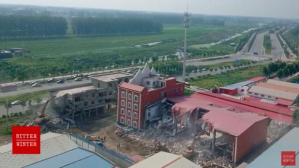 중국 교회 철거