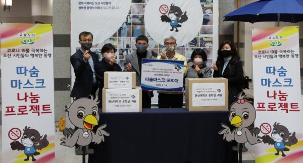 오산시청 1층 로비에서 진행된 한신대 외국인 유학생을 위한 따숨 마스크 전달식 모습