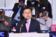 황교안 미래통합당 대표가 15일 오후 서울 여의도 국회도서관 선거상황실에서 총선 결과 관련 입장을 밝히고 있다. ⓒ 뉴시스