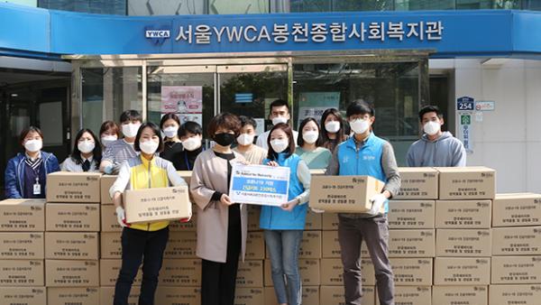 한국해비타트 봉천 YWCA