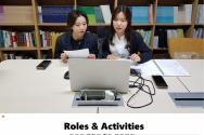 수업 조교 교육프로그램