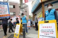 사회적 거리두기 캠페인이 종료되는 날이자 연장 여부가 발표될 예정인 19일 서울 성북구에 위치한 사랑제일교회 앞의 모습. ⓒ뉴시스