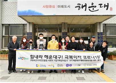 (재)부산디자인진흥원 보도자료