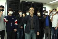 숭실대 전자정보공학부 김영한 교수 연구팀