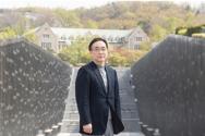 이준성 교수