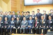GMS 정책포럼 참석자 단체사진