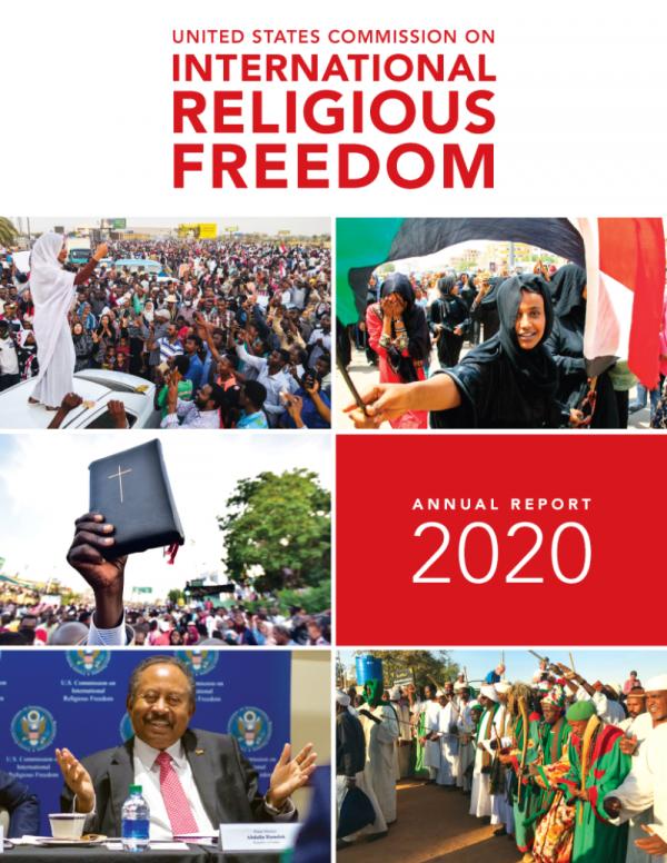 국제종교자유위원회 보고서