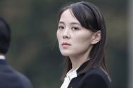 김여정 노동당 선전선동부 제1부부장.