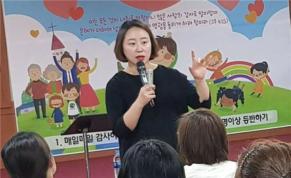 김미혜 사모