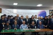 한국교회사학연구원 월례세미나 참석자들이 단체사진을 찍고 있다.