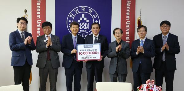 기독교학과 교수들이 이광섭 총장(가운데)에게 발전기금을 전달하고 기념사진을 찍고 있다.
