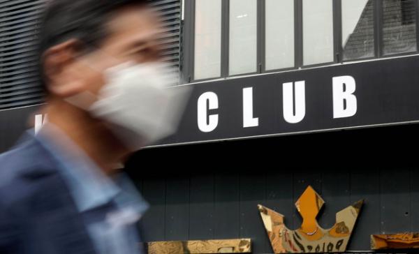 지난 6일 신종 코로나바이러스 감염증(코로나19) 확진 판정을 받은 경기도 용인 66번째 환자가 서울 용산구 이태원 클럽을 다녀간 것으로 알려졌다. 사진은 7일 오후 환자가 다녀간 클럽의 모습.