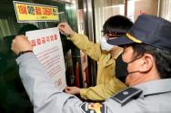 9일 서울 성동구 보건소 관계자와 경찰이 송정동 유흥업소에 집합금지 명령서를 붙이고 있다.