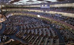 사랑의교회 주일예배