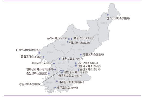 북한인권백서 교화소 위치