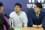 부흥세대 유튜브 스프링 캠프