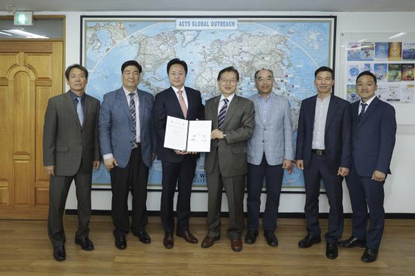 아세아연합신학대학교와 한국CCC MOU 체결