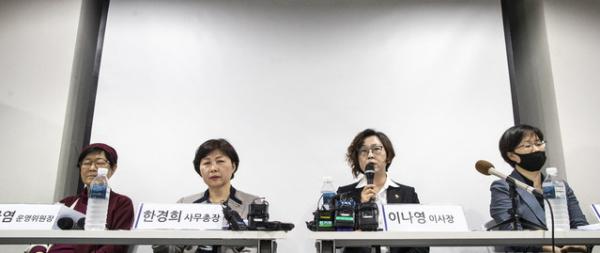 이나영 정의기억연대 이사장이 지난 11일 오전 서울 마포구 인권재단 사람에서 일본군 위안부 피해자 기부금 관련 논란에 관한 기자회견을 하던 모습. ⓒ 뉴시스