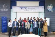 한동대 국제개발협력 연구논문 계획 발표회 단체 사진