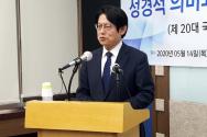 문시영 교수