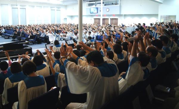 뉴저지 호산나복음화대회