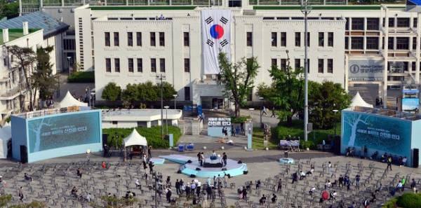 5·18민주광장 기념식 리허설