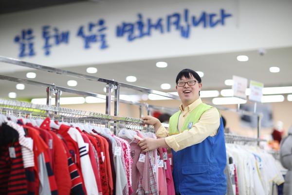 밀알복지재단 남서울은혜교회, 휴직중인 장애인 근로자에 생계비 지원