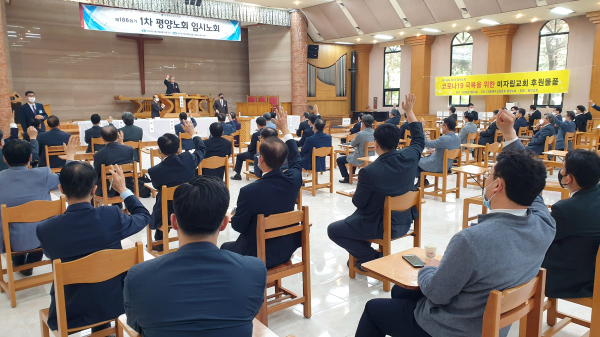 평양노회 빛과진리교회 김명진 목사