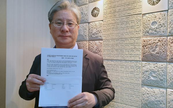 한국성과학연구협회 이명진 총무