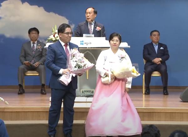 신현모 목사 취임 축하