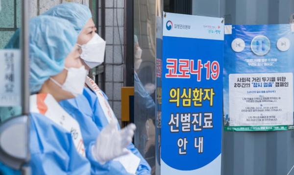 서울시 양천구 선별진료소