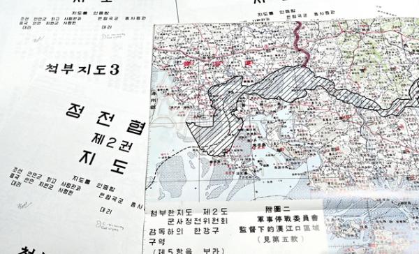 6·25전쟁 정전협정문과 지도.