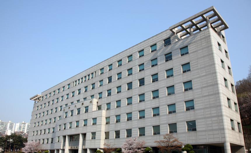 총신대학교 종합관