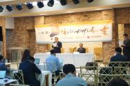 한국교회 예배 회복의 날 기자 간담회가 21일 100주년기념관 그레이스홀에서 열렸다.