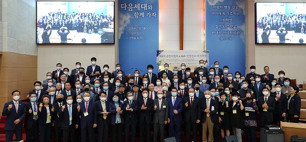 한국기독교직장선교연합회 직장선교사회문화원