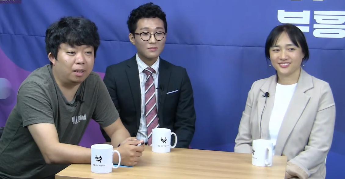 부흥세대 유튜브 스프링 캠프 4주차