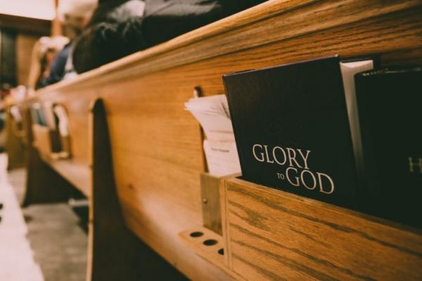 성경 교회 예배