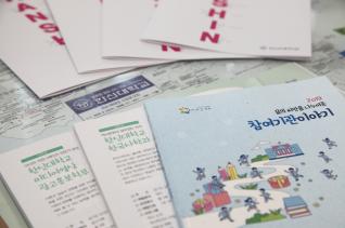 한신대가 오산시 '미리내일학교' 참여기관에 4년 연속 선정됐다.