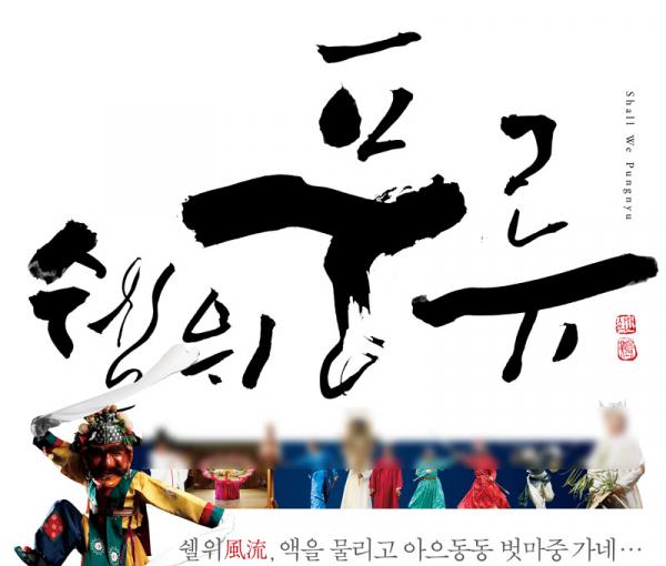 한국문화재단