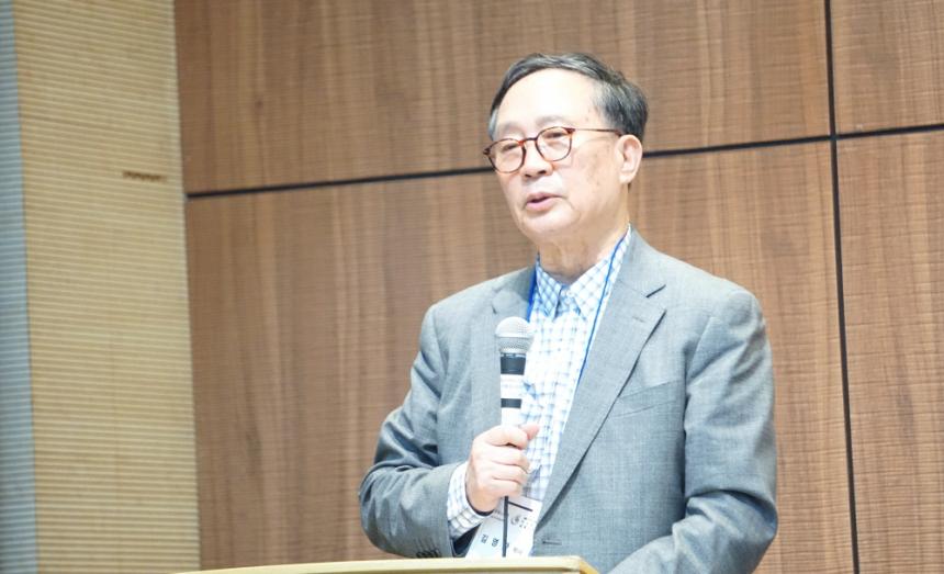 제 20회 샬롬나비 학술대회 한국교회와 다음세대 교육