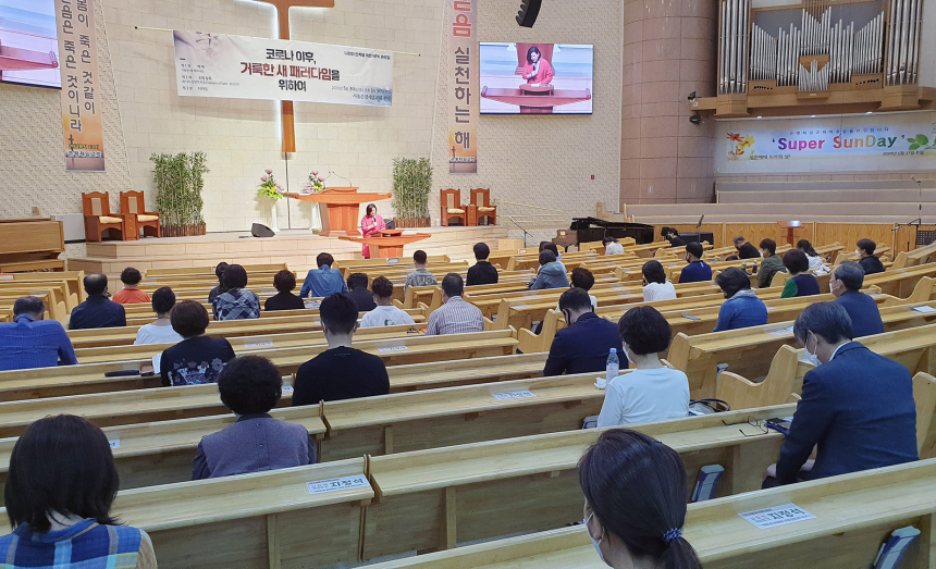 NPK 신앙의 자유