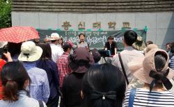 이상원 교수 해임 반대 성명서