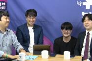 부흥세대TV 유튜브 스프링 캠프 시즌1 종료