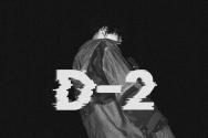 방탄소년단 슈가가 지난 22일 발매한 믹스테이프 'D-2'