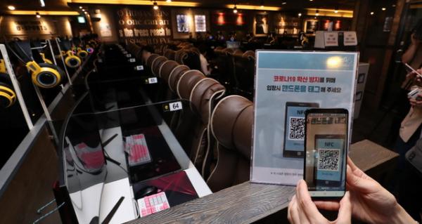 1일 오후 서울 성동구의 한 PC방에서 관계자가 QR코드를 활용한 전자출입명부 시스템을 시연하고 있다. 정부는 이날부터 오는 7일까지 QR코드 기반 전자출입명부를 서울, 인천, 대전의 19개 시설에서 시범도입한다.
