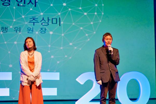 17회 서울국제사랑영화제