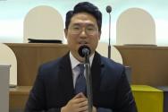 김성중 목사 (장신 대학교)