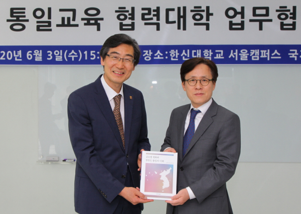 '글로벌 평화와 한반도 통일의 이해' 책자를 선물