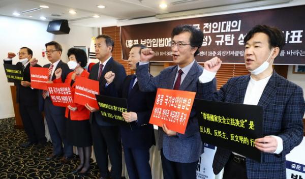 정교모 홍콩보안법 반대 규탄 성명서 발표